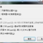 ScreenClip21